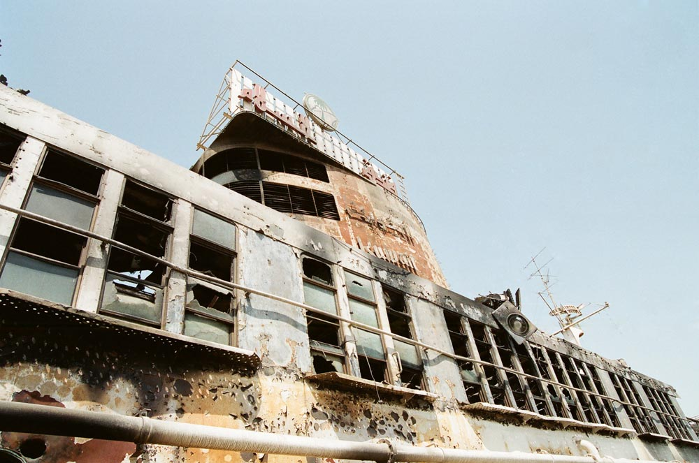 Ramada Al-Salam Hotel Exterior  The hotel's upper deck after the Iraqi firebombing