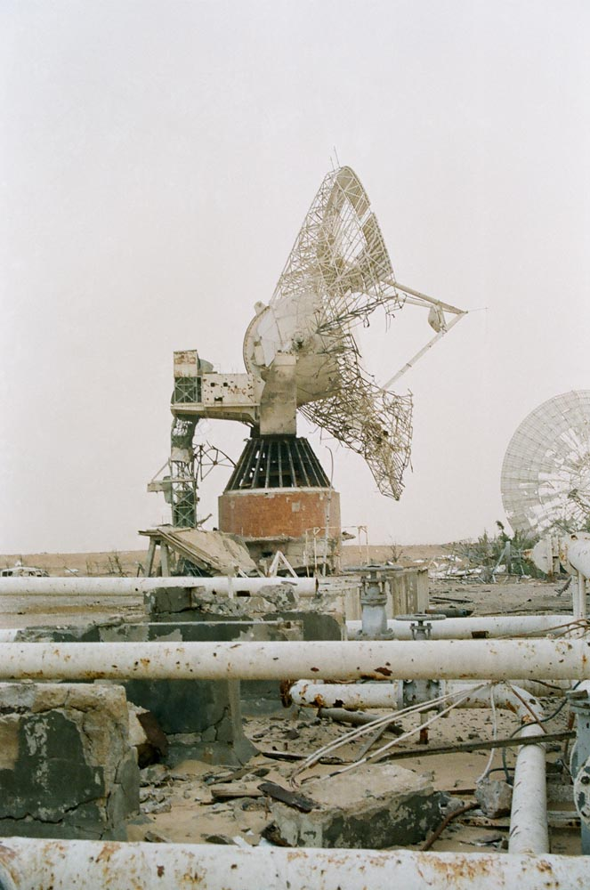 Umm Al-Aish Satellite Dish  Destroyed during the Iraqi occupation