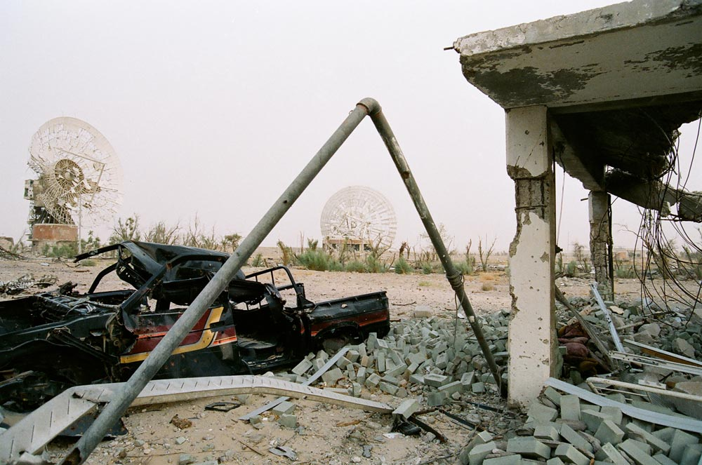 Umm Al-Aish Control Station Exterior  Destroyed during the Iraqi occupation